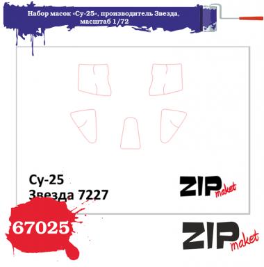 ZIPmaket 67025 Набор масок «Су-25», производитель Звезда, масштаб 1/72