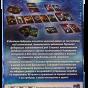 Звездные империи игра