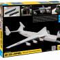 самолет Ан-225 Мрия коробка сзади