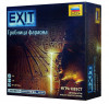 Exit. Гробница фараона