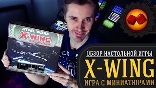 видео star wars x-wing