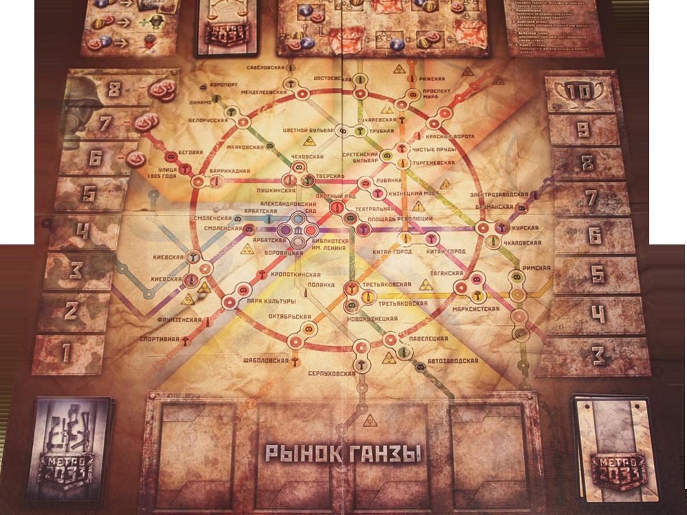 Играть метро 2033 карта играть в хэппи вилс 2 полная версия играть как у фроста новые карты